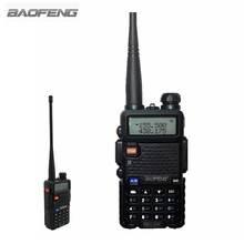 Radio dore marrëse-dhënëse