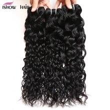Ishow Water Wave Пучки Человеческих Волос Бразильские Пучки Плетения Волос Можно Купить 3 или