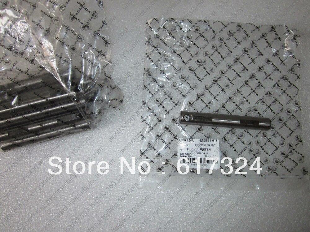 Foton FT254 tractor, the differential pin shaft, part number: FT254.31F.145 foton ft254 single way stablizer diverter valve part number ft254 40 030