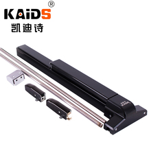 KAIDS Top Quality Iron Paint Panic Exit Device Push Bar Lock for Fire Door