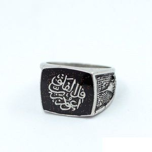 Image 3 - Muslim Islam Allah finger ring Holy Quran verse is written Is Allah Muhammed ring Silver Black Middle Eastern Jewelry for men