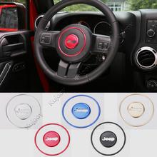 Anel de decoração para volante, vermelho/preto/azul/prata/dourado, guarnição para jeep grand cherokee 11-13 & wrangler/bússola/patriot 11-16