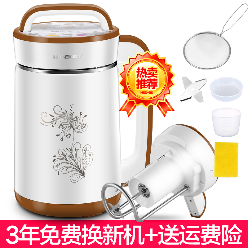 Multifunctional Insulation function Soymilk machine  jambalaya soybean milk maker juicer with copper motor hand soymilk soybean milk machine juicer orange transparent