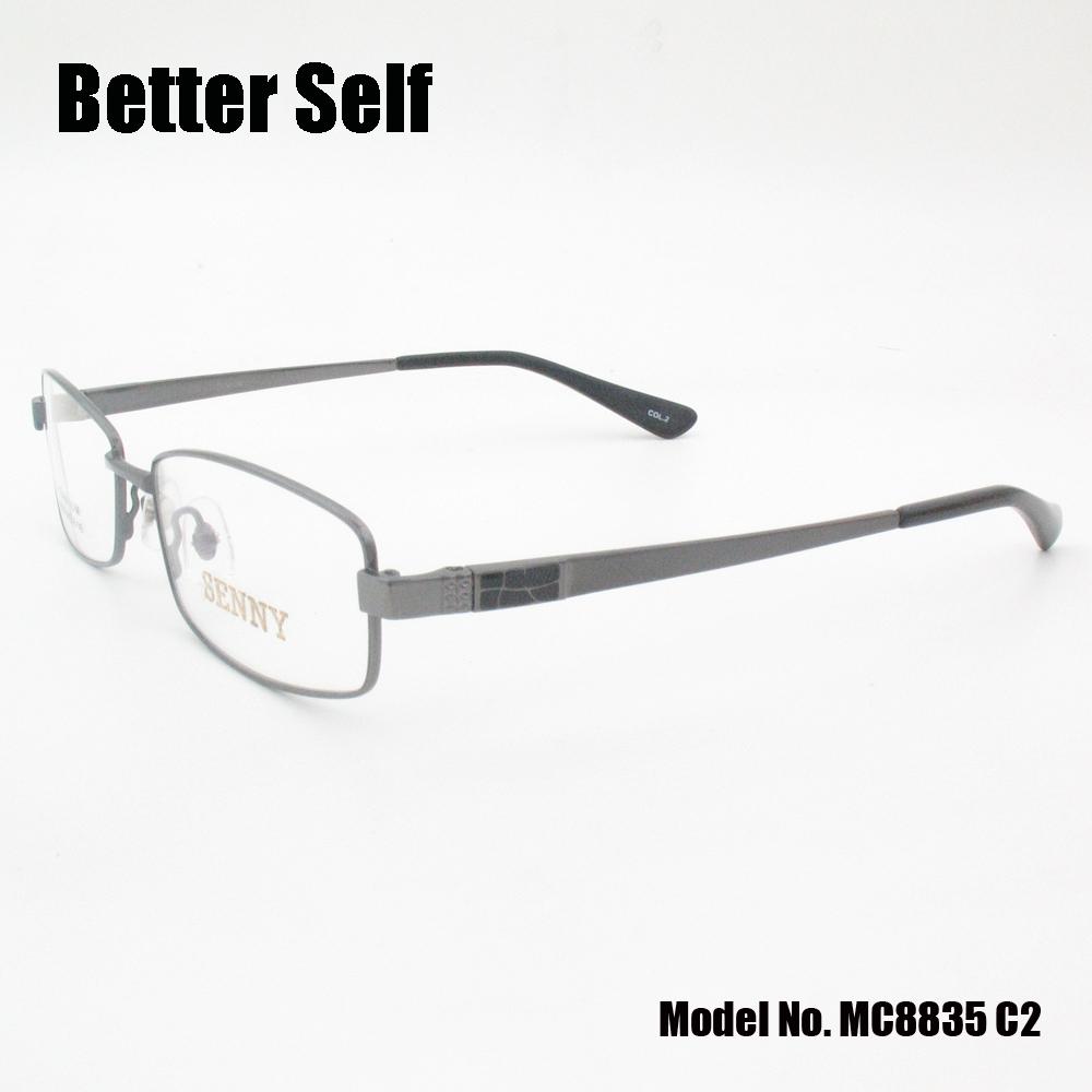 MC8835-C2-side