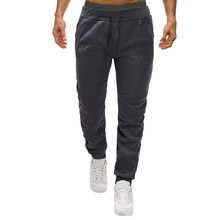 Kargo pantolon erkek 2019 de los hombres de la moda pantalones de chándal  pantalones de elástico 68726cf0057