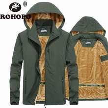 Großhandel russian military winter coat Gallery Billig