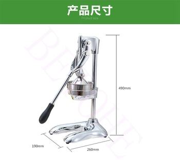 BETOHE Household stainless steel manual juicing machine hand pressure commercial pomegranate juice lemon watermelon