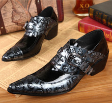 2017 Men's Fashion Formal Shoes Genuine Leather Skull Shoes Black Flats Men Office Shoes Male Oxfords Shoes Plus Size 38-46