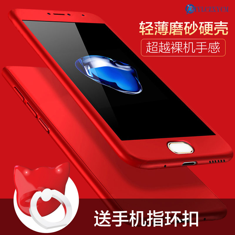 KIYLCZXYCM For Meizu MX5 MX 5 Case 5.5Original 360 Degree Full Cover PC Protective Phone Back Cover on For Meizu MX5+Glass Film