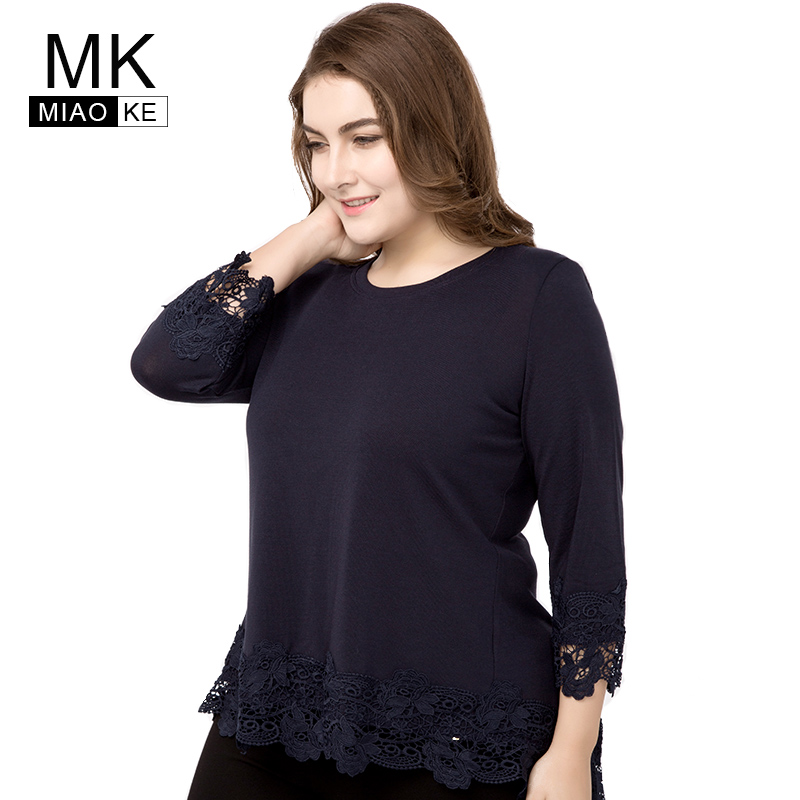 Miaoke 2018 plus size   T  -  shirt   and sweater women clothes Fashion Cropped sleeves Round neck stitching Lace Tops 4xl 5xl 6xl
