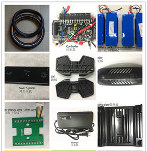 Rockwheel GT16 shell parts accessories Pedal accessories other parts