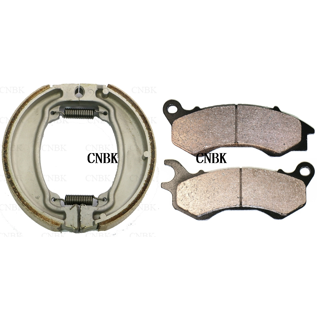 товар Brake Pads Drum Shoe Set For Honda Pcx 125 Pcx125 2010 2011