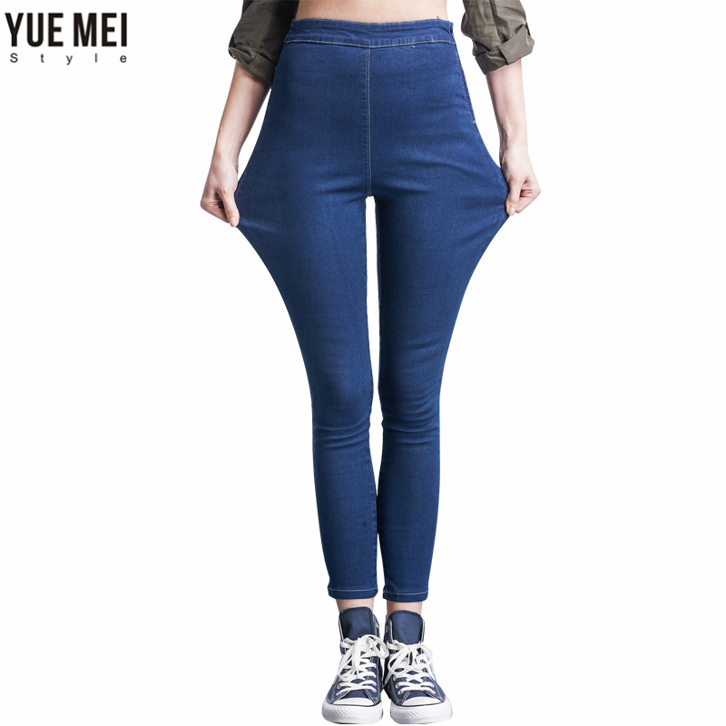 Jeans Women  Plus Size Stretch Skinny High Waist Pants Woman  Casual Slim denim Pants 100kg