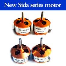 1pcs XXD A2208 KV1100/KV1400/KV2600 Brushless DC Electric Motor for RC Airplanes/Boat/Vehicle Model цена и фото