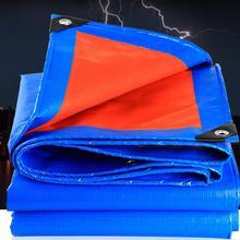 Multiple dimensions blue and orange outdoor goods cover canvas, Waterproof material, canvas, rain tarpaulin, truck tarp,