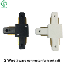 Track light rail connector,track fitting, led track connectors,three-phase connector,aluminum,free shipping