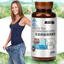 Garcinia Cambogia Fat Burn Slim Diet Weight Loss Belly waist legs Slimming Oil