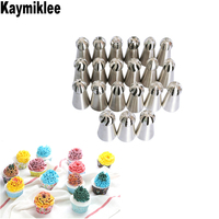 KAYMIKLEE 21PCS/SET Stainless Steel Nozzles Pastry Cake Ball for Pastry Tips Icing Tips Cake Decorating Set CS084