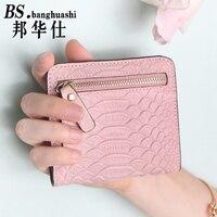 Fashion Ladies Wallet Long Paragraph Zipper Leather Men S Wallet Brand Men S Hand Bag Luxury