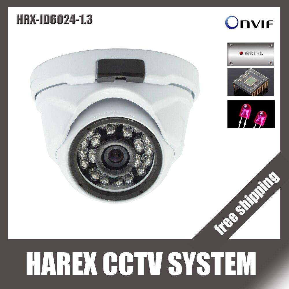 bilder für 1280*960 P 1,3 Mega pixel 24 stücke IR leds metallgehäuse onvif Ip-dome-kamera für indoor/outdoor, freies verschiffen