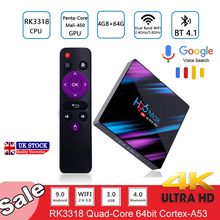 H96 Android 9.0 HD Smart TV Network Media Player Box max 3318 youtube Quad-Core 2+16G/4+32G/4+64G Wireless: WiFi 2.4G/5G 4K