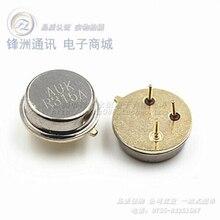 Бесплатная доставка 100 ШТ. 315 круговых МГЦ фильтр резонаторы/пульт дистанционного звук кристально R315A К-39 3 футов