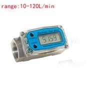 Flowmeter Metering Electronic Turbo Diesel Petrol Meter Methanol Table Liquid Flow Meter Steel Corrosion Can Adjust