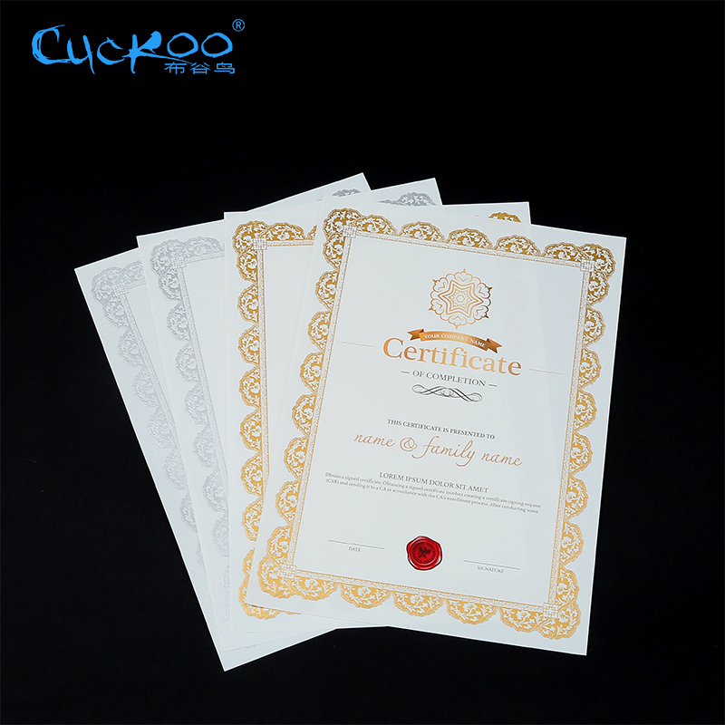 CUCKOO certificate A4 stamping silver border anti-counterfeiting watermark core paper letter authorization training graduate 3