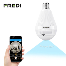 FREDI 960P Fisheye IP Camera WiFi Surveillance Security 360 Degree View Angle Light Lamp Bulb Camera Home Security CCTV Camera