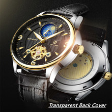 TEVISE Mens Watches Top Brand Luxury Tourbillon Mechanical Wristwatch Fashion Man Watch Automatic Waterproof Leather Clock 2018 ik mens watch mechanical watches top brand luxury fashion casual mechanical clock simple gold leather large dial wristwatch