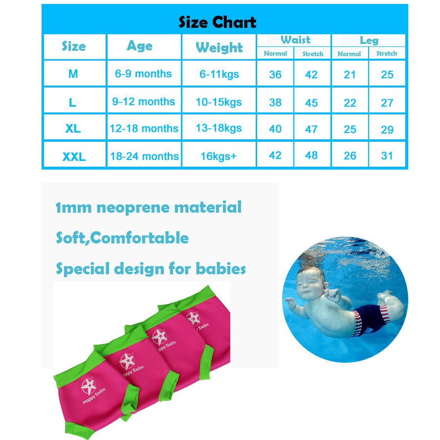 reusable swim diaper-1