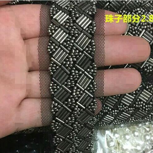 2.8cm 2row 1yds long High grade Grey beads lace trim DIY clothing accessories handmade diy skirt dress decorative accessary Z719