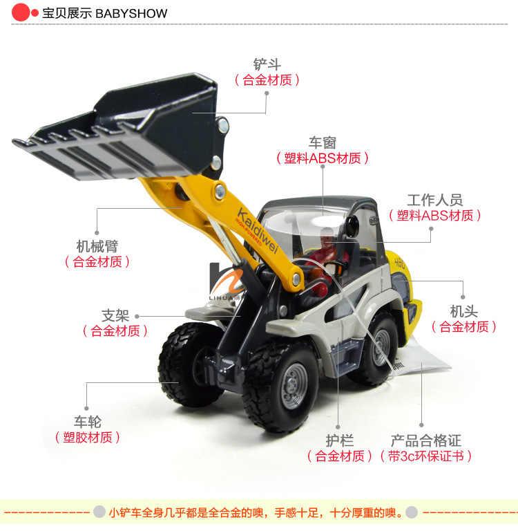 Kaidiwei merek diecast kendaraan paduan model mobil rekayasa buldoser Forklift truk putaran cahaya sekop excavator 1:50 dalam kotak