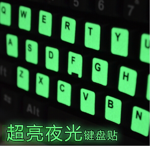 fcfed4979e8 Luminescent keyboard sticker Japanese Luminous Glow Film Arabic Korean  English Russian