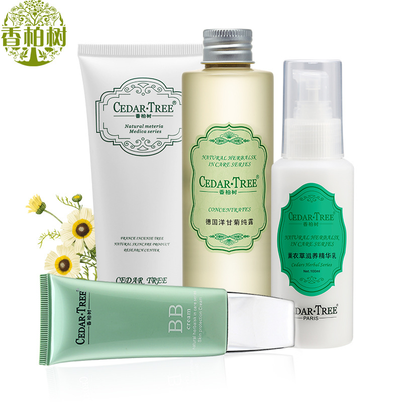 Cedar Tree Skin Care 4pcs Set Whitening Moisturizing Nourishing Refreshing Cleansing Shrink Pores Beauty Cosmetics skin care laikou collagen emulsion whitening oil control shrink pores moisturizing anti wrinkle beauty face care lotion cream