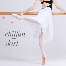 Adult Women Chiffon Dance Skirt Ballet Tutu Gymnastics Skate Ladies Girls Two Layers Double Color Wrap