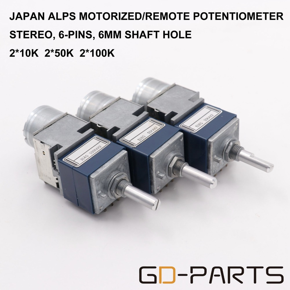 Dual 2*10K 2*50K 2*100K Stereo ALPS RK27 Motorized Potentiometer Remote Volume Sound Control For Vintage Tube AMP HIFI AUDIO DIY 1pc 10k 20k 50k 100k 250k 500k japan alps rk27 double stereo potentiometer 10 500kax2 knurled shaft rk27 rotary switch 6pin