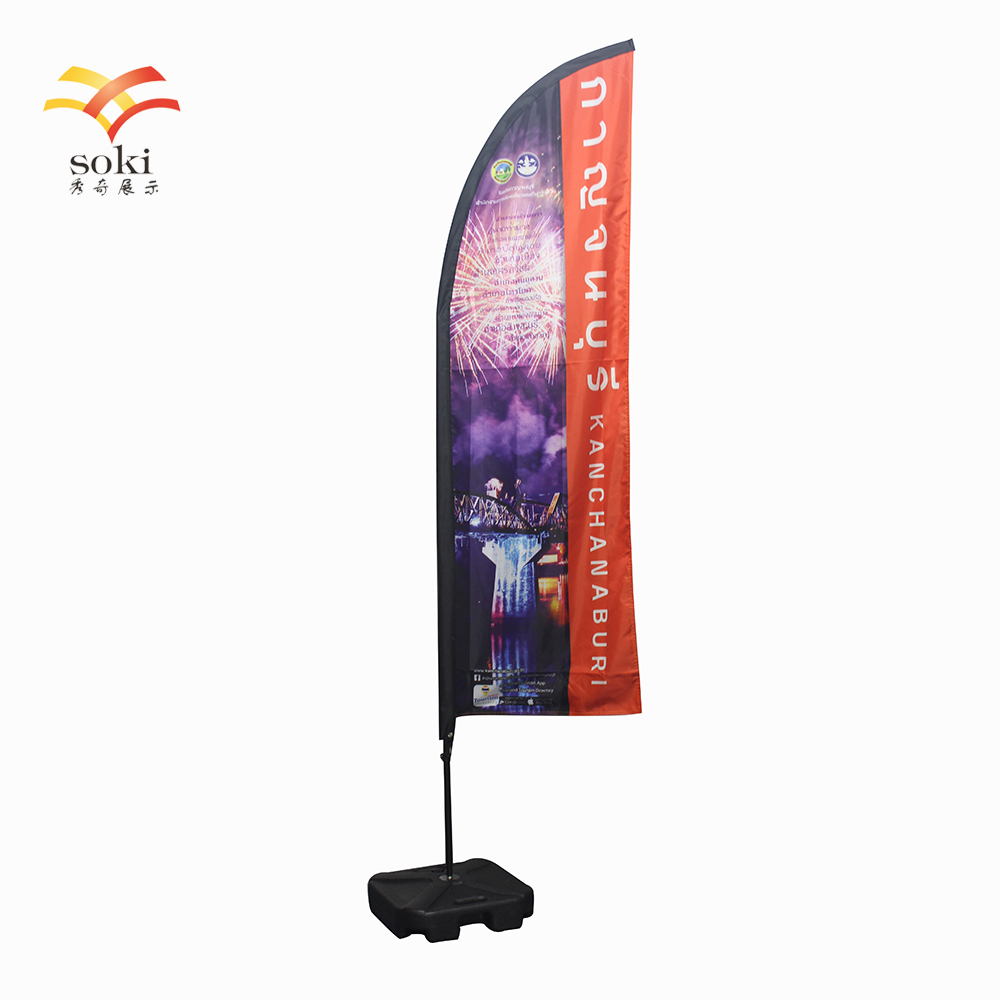 US $35 6  Indoor and outdoor custom printing 2 5m 3 5m water injection base  beach tear flag feather flag-in Flags, Banners & Accessories from Home &