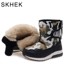 SKHEK Brand Zip Ankle Fashion Kids Boots For Children Snow Boots Winter Round Toe Rubber Plush Unisex Flat with Shoes B1715