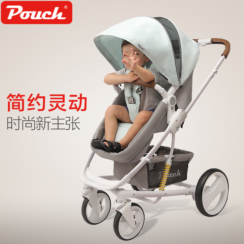 Pouch baby trolley high landscape can lying two-way children's carts can be folded light baby carts high profile baby trolley ultra light can be lying down two way four wheel shock baby trolley
