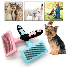 Dog hair comb cat hair special needle comb pet comb hair Teddy Golden Retriever large dog comb brush dog supplies L15 цена в Москве и Питере