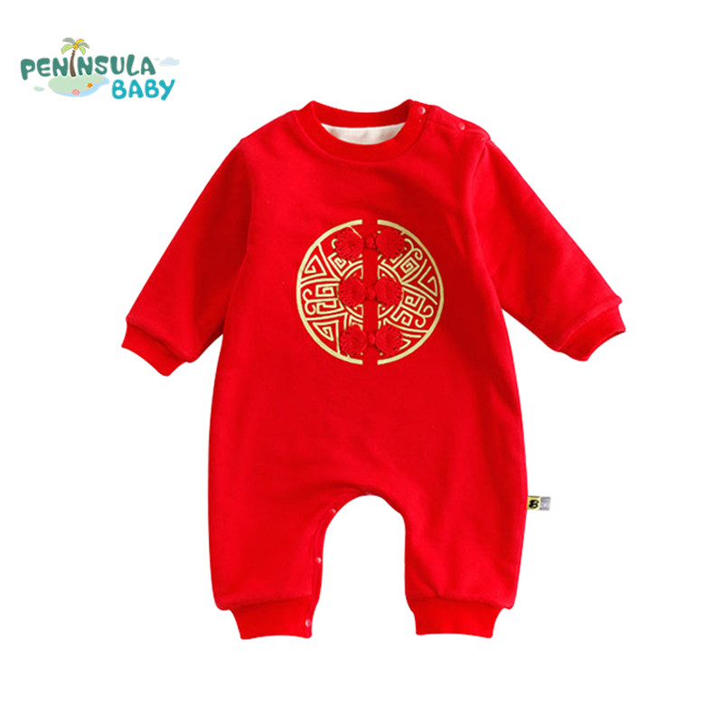 Casual O-Neck Girls Boys Clothing Infant Chinese Style Winter Jumpsuits Newborn Clothes Baby Toddler Long Sleeve Warm Rompers cxa7009r