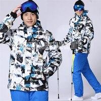 Новинка 2017 Новинка зимы best качества дышащий и Водонепроницаемый Лыжная куртка мужская зимняя лыжный костюм сноуборд куртка утолщаются вет