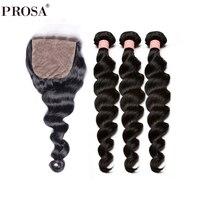 3 человеческих волос Связки с Шёлковые подкладки 4 шт. бразильский человеческих волос, плетение Связки с замыканиями предварительно сорвал