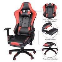 Регулируемый офисный стул градусов 360 эргономичный высокий задний PU кожаный гоночный стиль Раскладной компьютерный игровой стул мягкая по