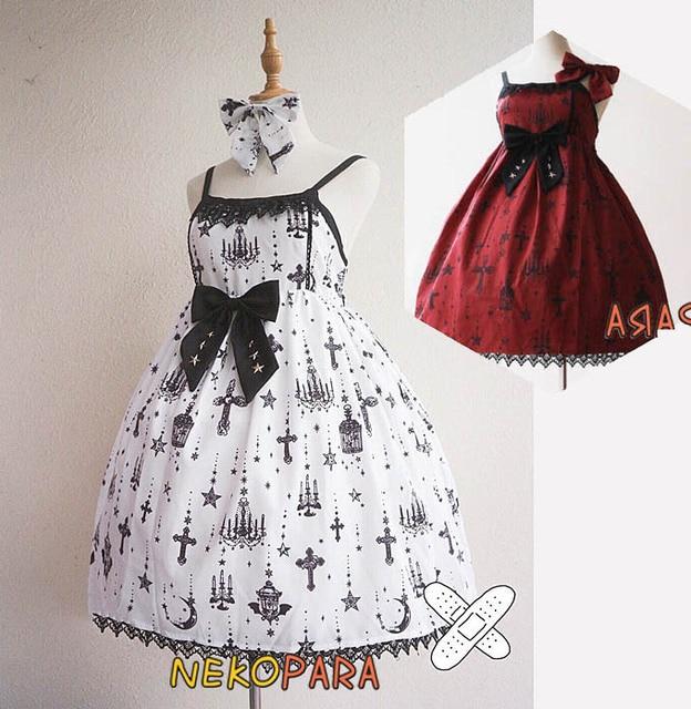 Holy Lantern Women\'s Lolita Dress JSK Sleeveless Dress Big Shoulder ...
