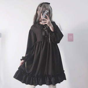 7506e05a8425 Himifashion Black Womens 2018 Autumn Long Sleeves