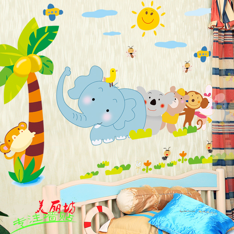 Cheap cartoon elephant children 39 s room wall stickers - Cheap wall decals for living room ...