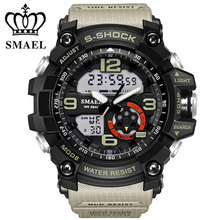 S Choc Militaire Montres Armée Hommes de Montre-Bracelet LED Quartz Montre Digtial Dual Time Hommes Horloge Sport Montre reloj hombre WS1617