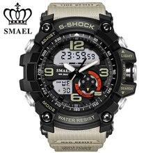 S Shock Military Watches Army Men's Wristwatch LED Quartz Watch Digtial Dual Time Men Clock Sport Watch reloj hombre WS1617